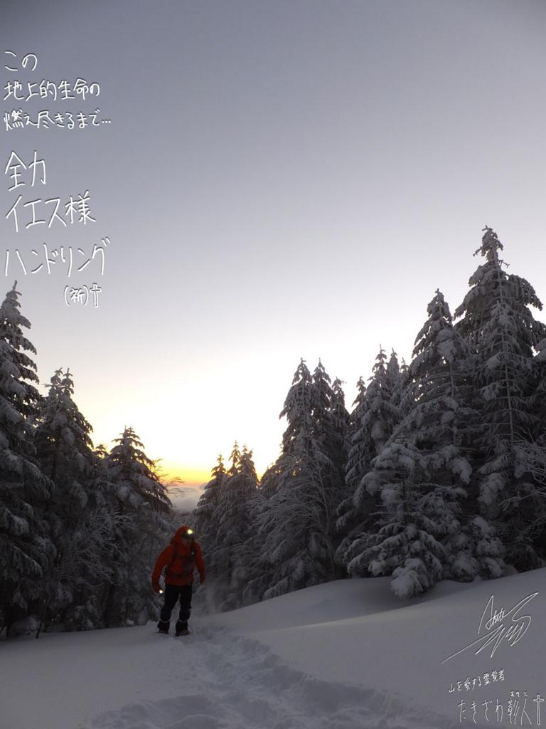 f:id:ar7-akito-takizawa:20170201082112j:plain