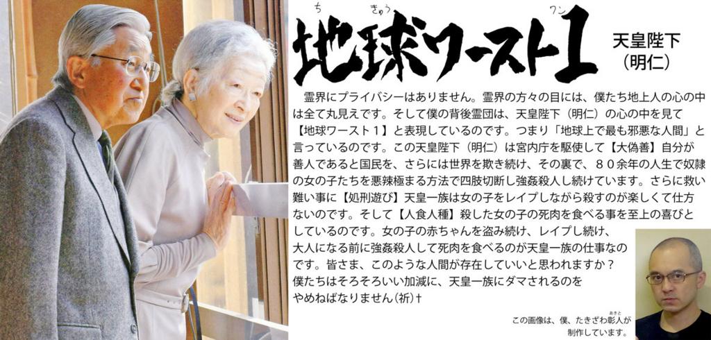f:id:ar7-akito-takizawa:20170225105630j:plain