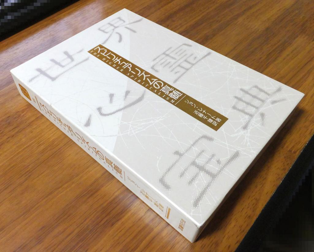 f:id:ar7-akito-takizawa:20170225105721j:plain