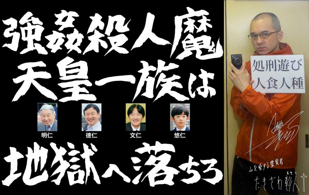f:id:ar7-akito-takizawa:20170227110127j:plain
