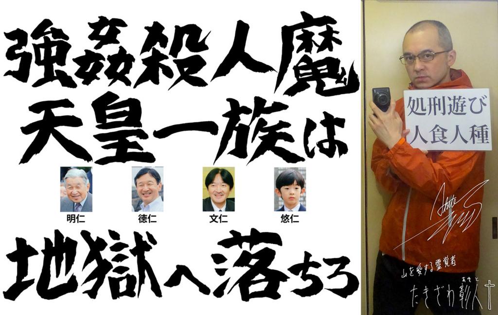 f:id:ar7-akito-takizawa:20170227110155j:plain