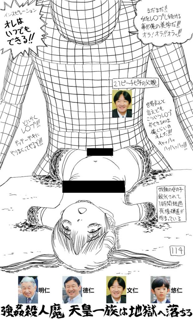 f:id:ar7-akito-takizawa:20170314165021j:plain