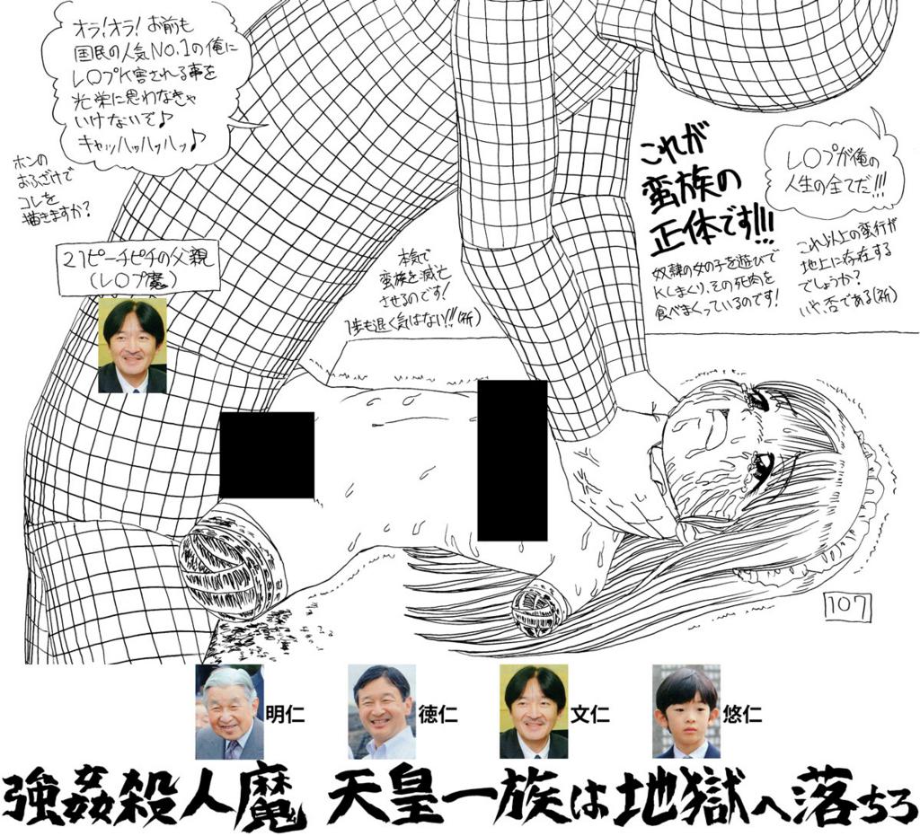 f:id:ar7-akito-takizawa:20170314165514j:plain