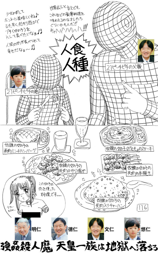 f:id:ar7-akito-takizawa:20170314165549j:plain