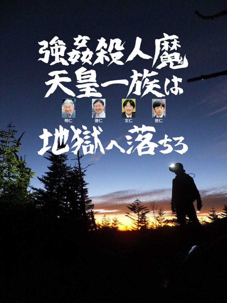 f:id:ar7-akito-takizawa:20170317095033j:plain