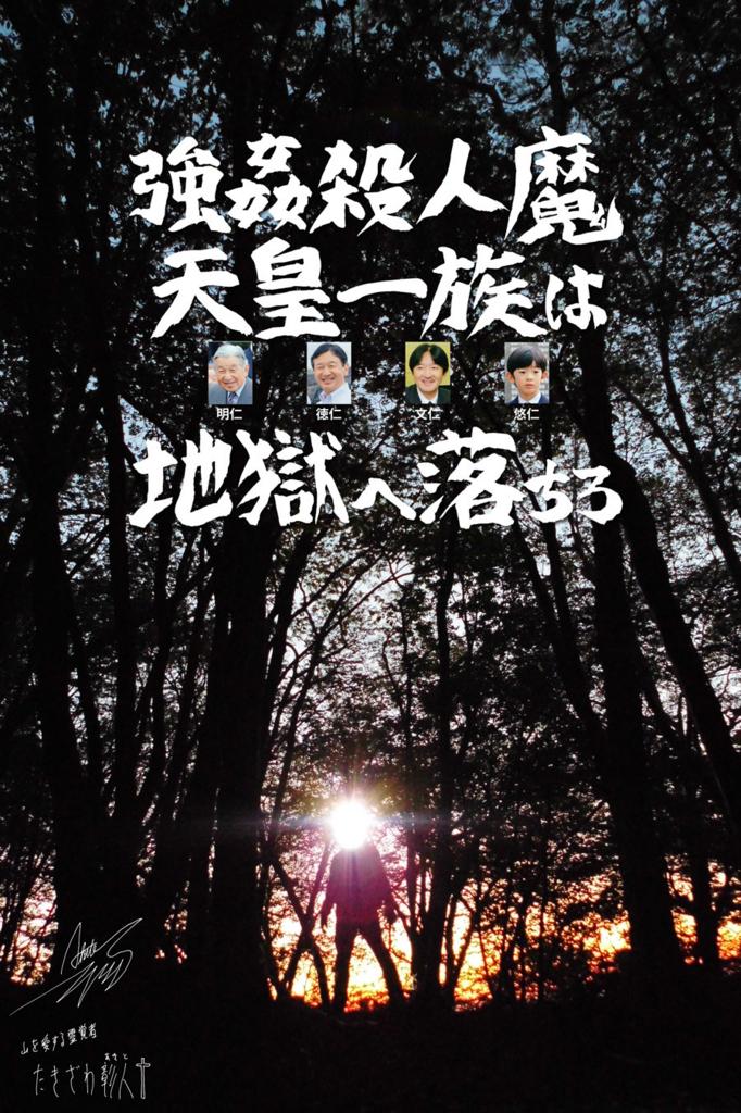 f:id:ar7-akito-takizawa:20170317095034j:plain