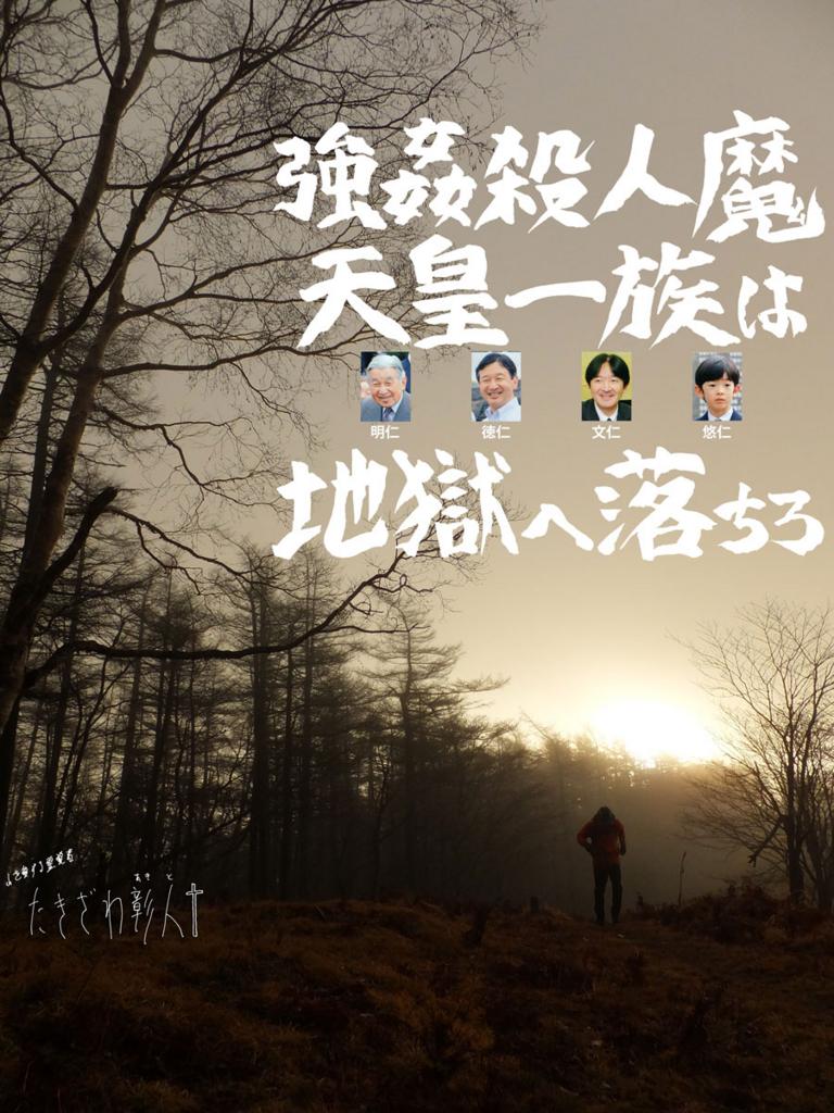 f:id:ar7-akito-takizawa:20170317095158j:plain