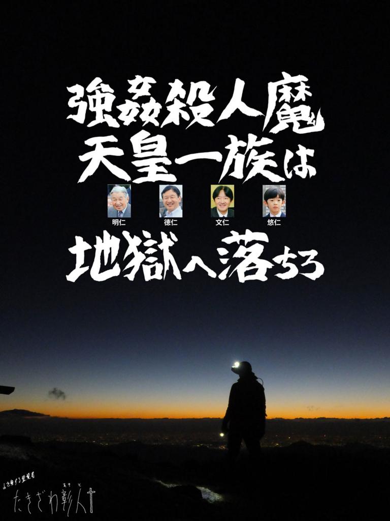 f:id:ar7-akito-takizawa:20170317095202j:plain