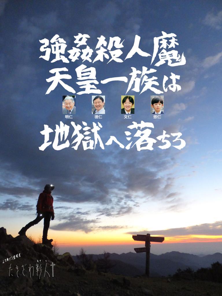 f:id:ar7-akito-takizawa:20170317095214j:plain