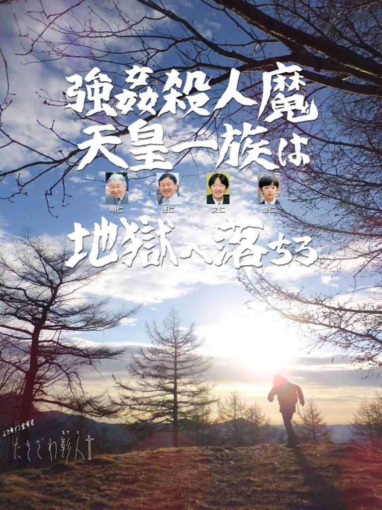 f:id:ar7-akito-takizawa:20170317095303j:plain