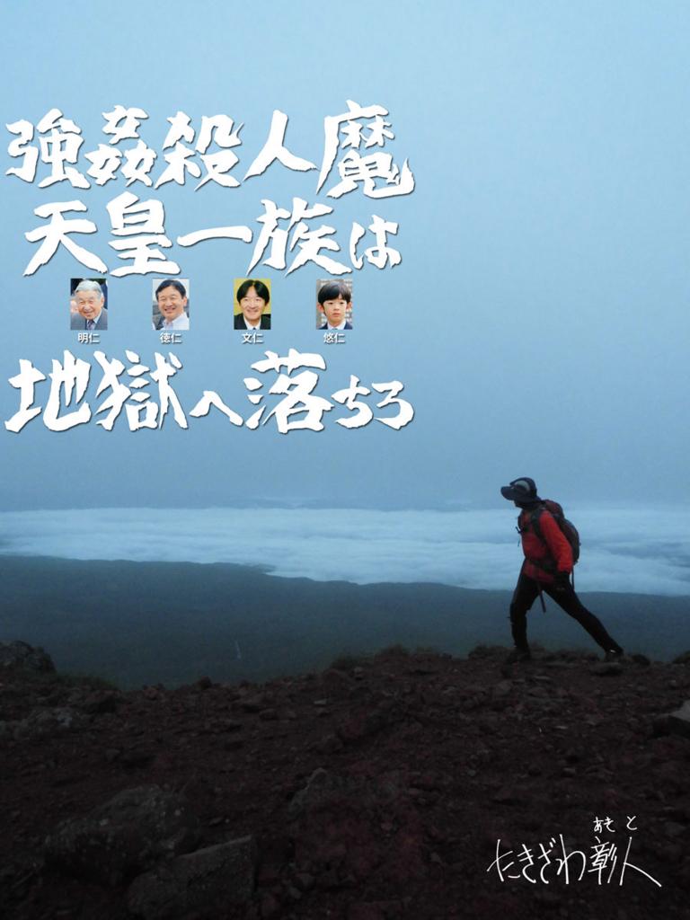 f:id:ar7-akito-takizawa:20170317095338j:plain