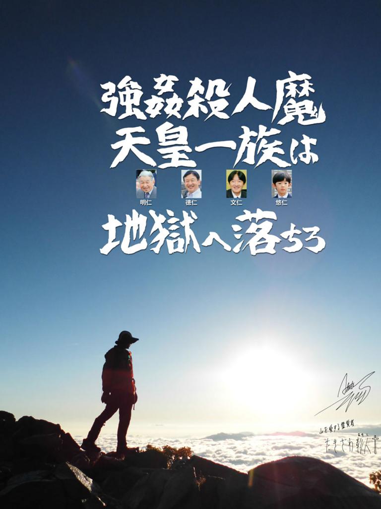f:id:ar7-akito-takizawa:20170317095402j:plain
