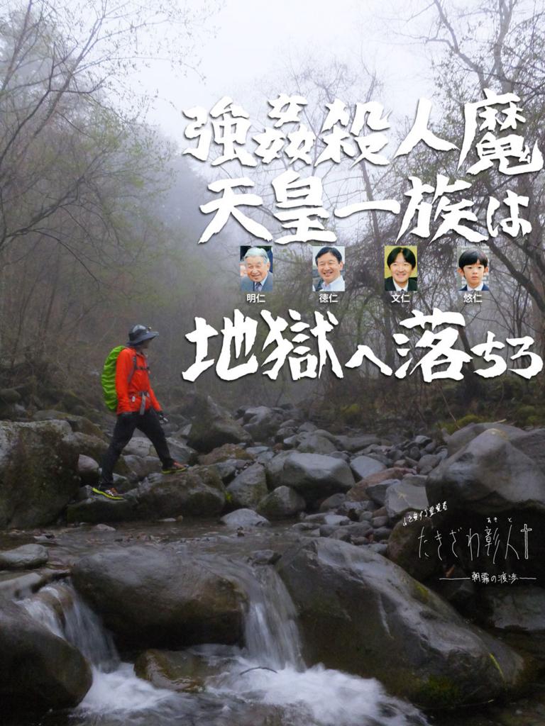 f:id:ar7-akito-takizawa:20170317095543j:plain