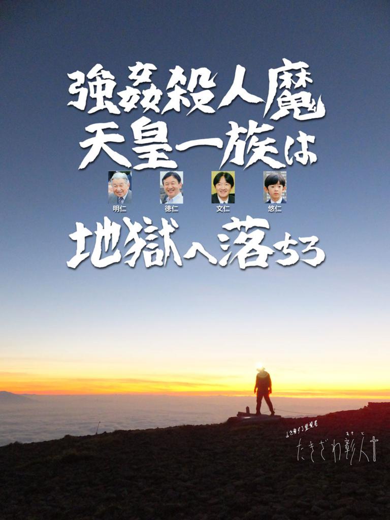 f:id:ar7-akito-takizawa:20170317095623j:plain