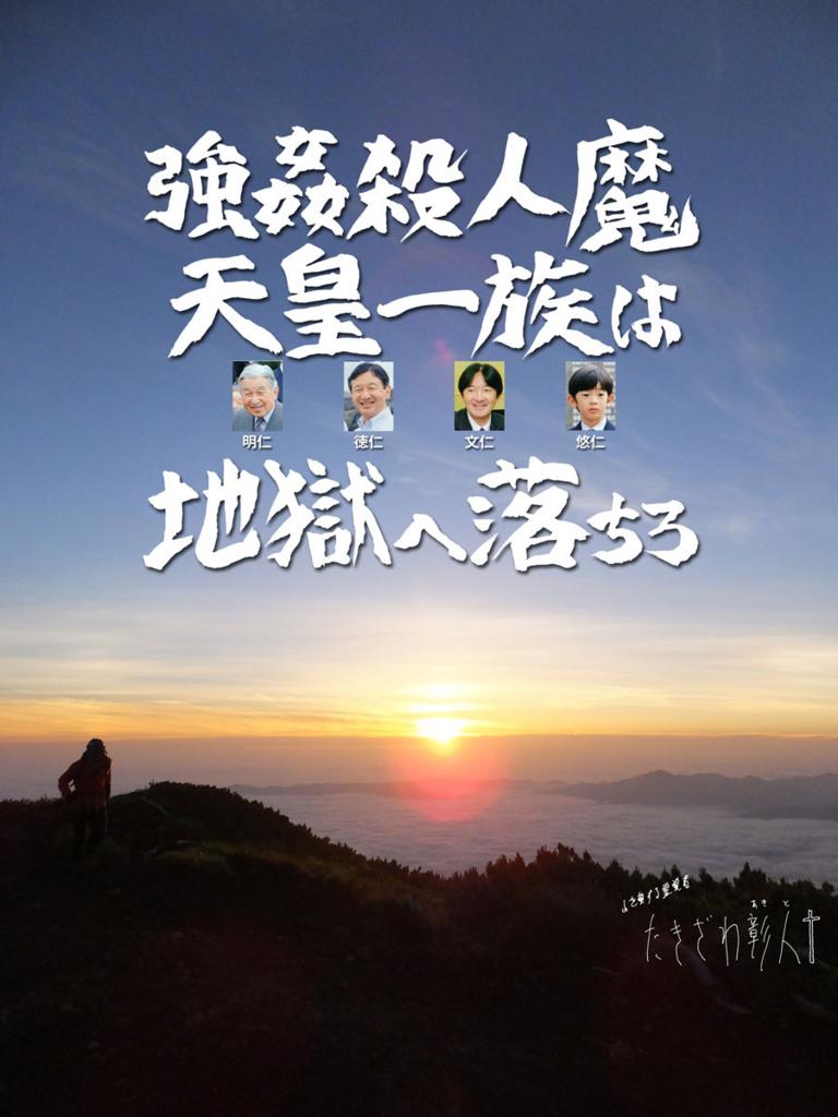 f:id:ar7-akito-takizawa:20170317095640j:plain