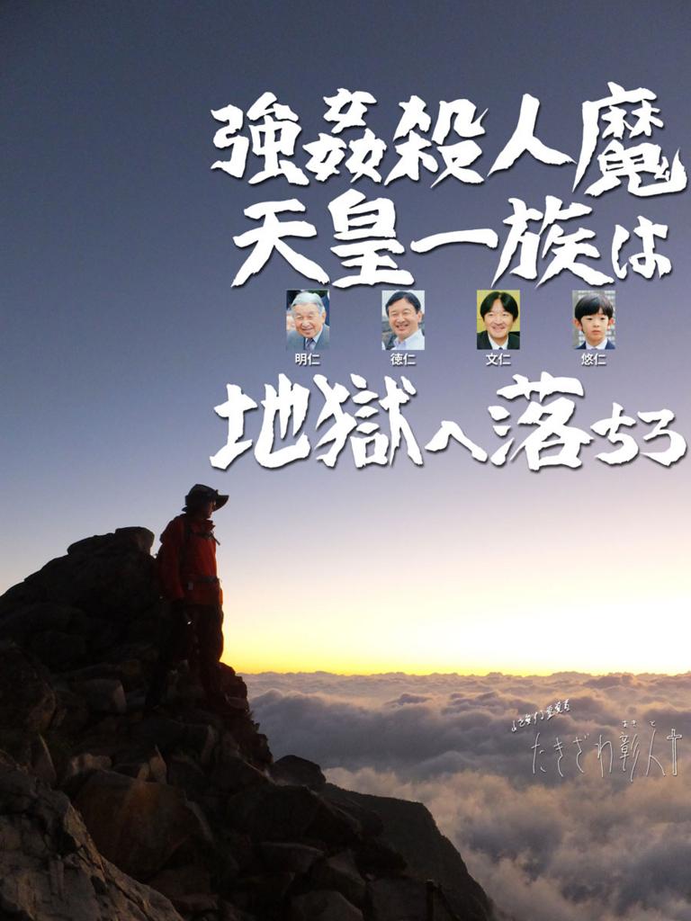 f:id:ar7-akito-takizawa:20170317095653j:plain