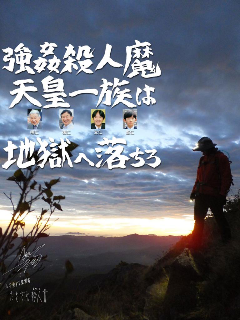 f:id:ar7-akito-takizawa:20170317095710j:plain