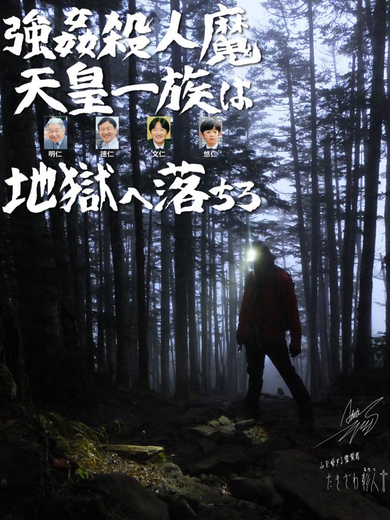 f:id:ar7-akito-takizawa:20170317095745j:plain