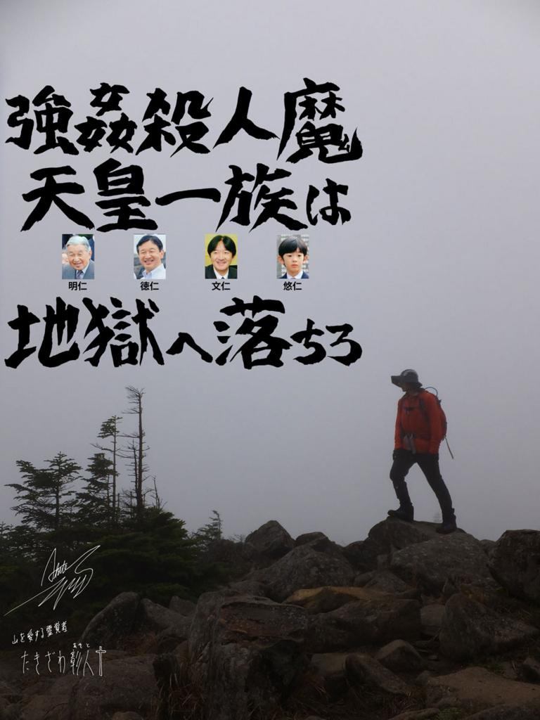 f:id:ar7-akito-takizawa:20170317095754j:plain