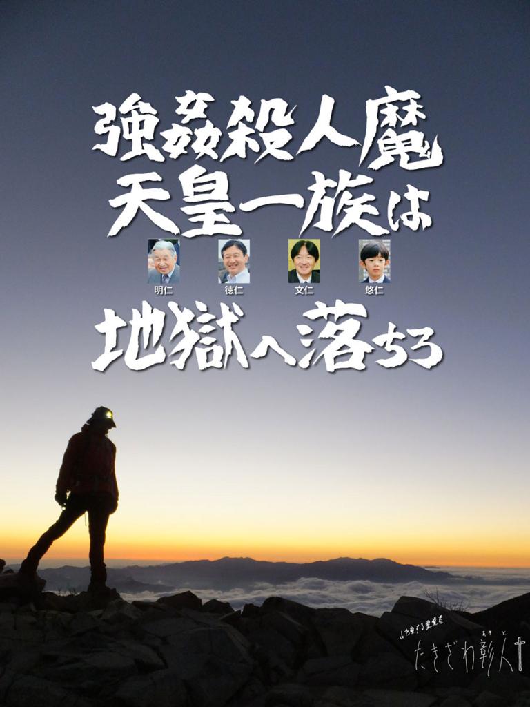 f:id:ar7-akito-takizawa:20170317095818j:plain