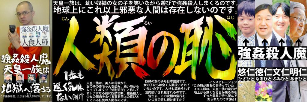 f:id:ar7-akito-takizawa:20170517083908j:plain