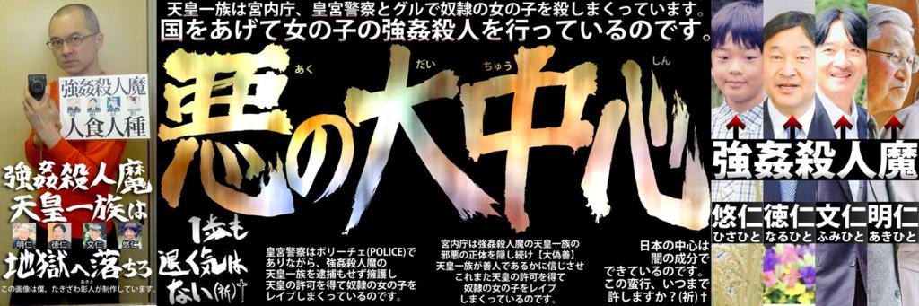 f:id:ar7-akito-takizawa:20170517083921j:plain