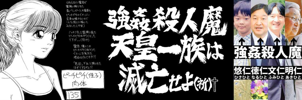 f:id:ar7-akito-takizawa:20170611082542j:plain