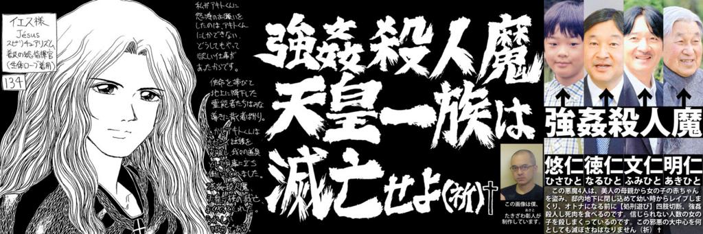 f:id:ar7-akito-takizawa:20170616095352j:plain