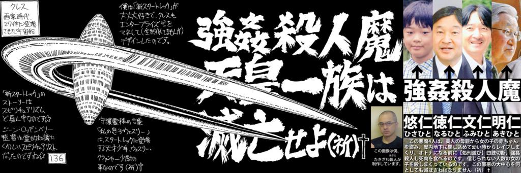 f:id:ar7-akito-takizawa:20170616095403j:plain