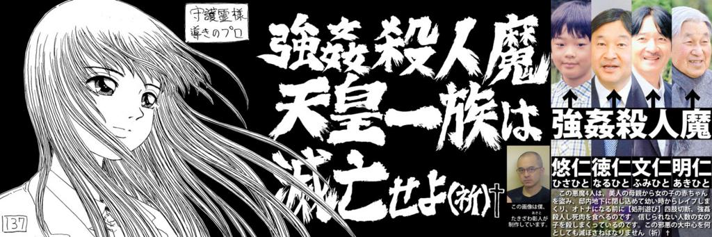 f:id:ar7-akito-takizawa:20170616095414j:plain