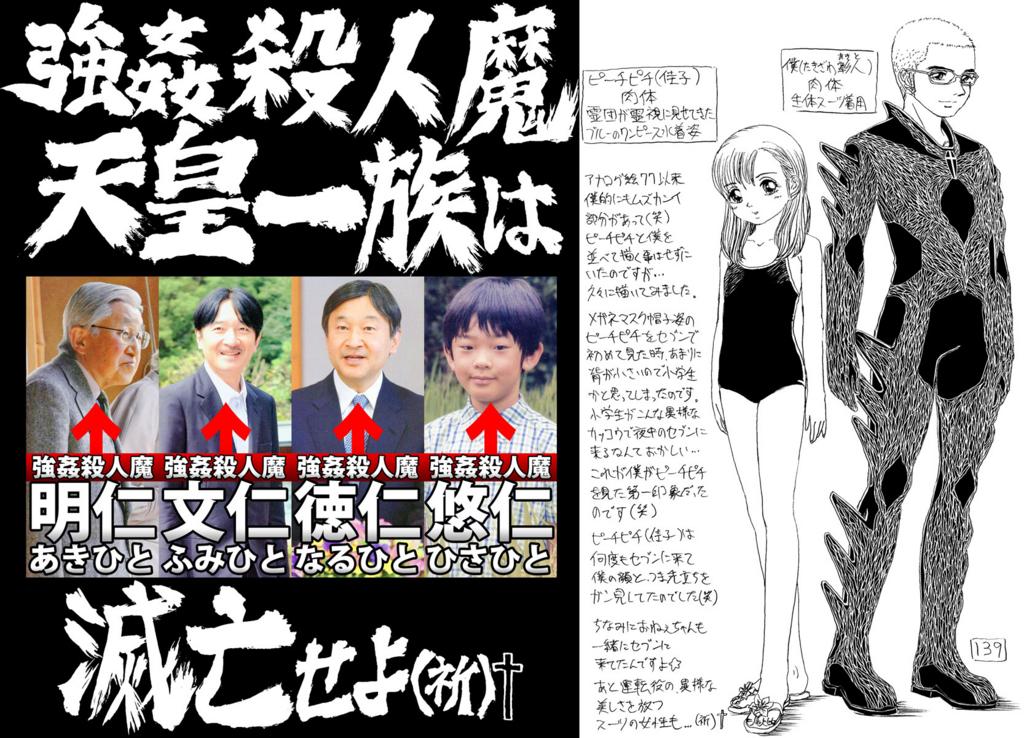 f:id:ar7-akito-takizawa:20170621080925j:plain