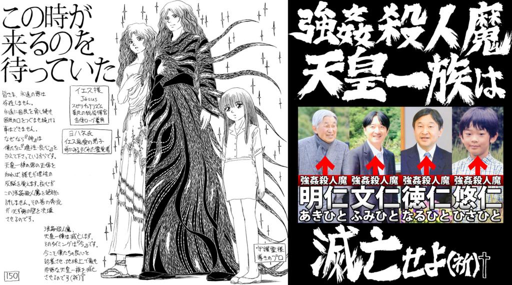 f:id:ar7-akito-takizawa:20170907154901j:plain