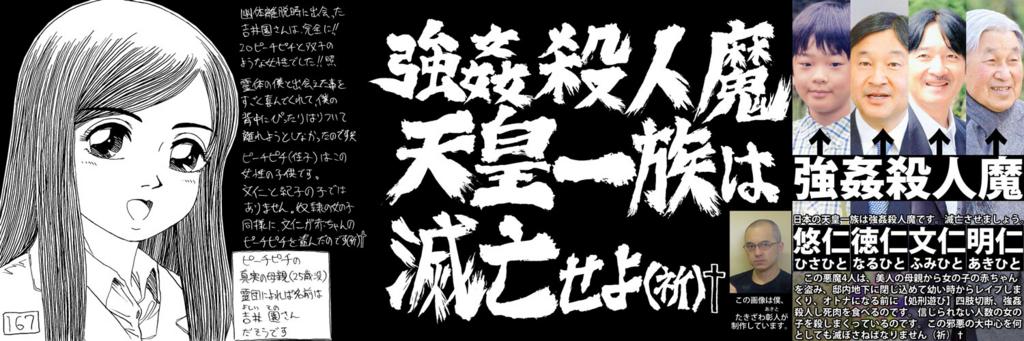 f:id:ar7-akito-takizawa:20171026224649j:plain