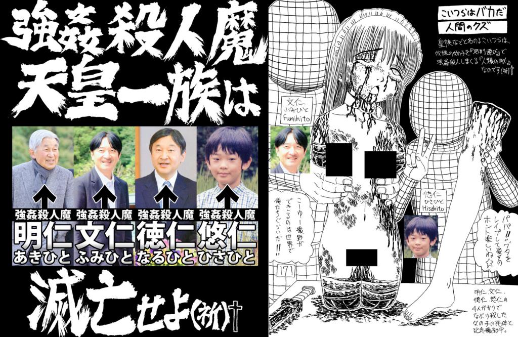 f:id:ar7-akito-takizawa:20171026225305j:plain