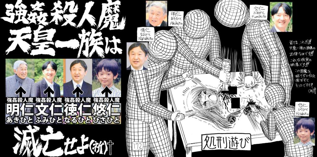 f:id:ar7-akito-takizawa:20171026225510j:plain