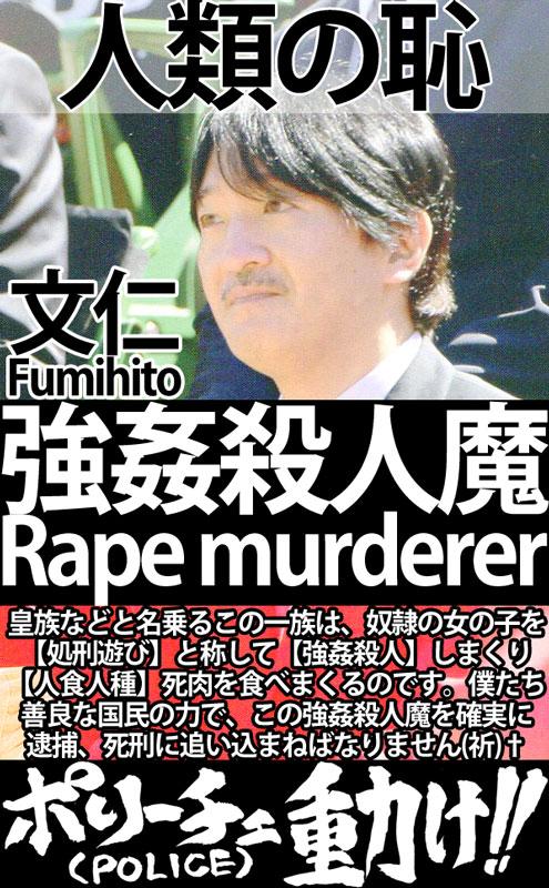 f:id:ar7-akito-takizawa:20171026225816j:plain