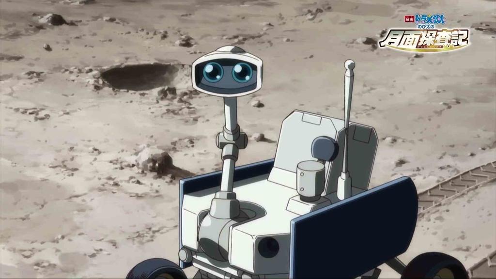 『映画ドラえもん のび太の月面探査機』画像