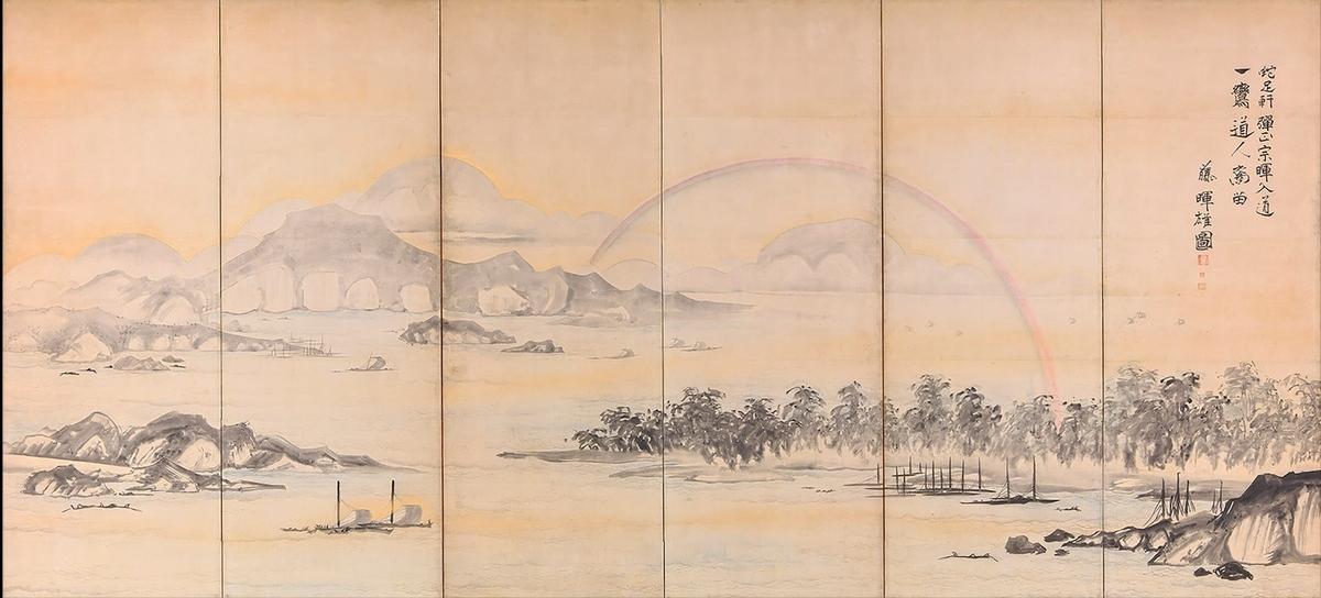 曾我蕭白『富士・三保松原図屏風』