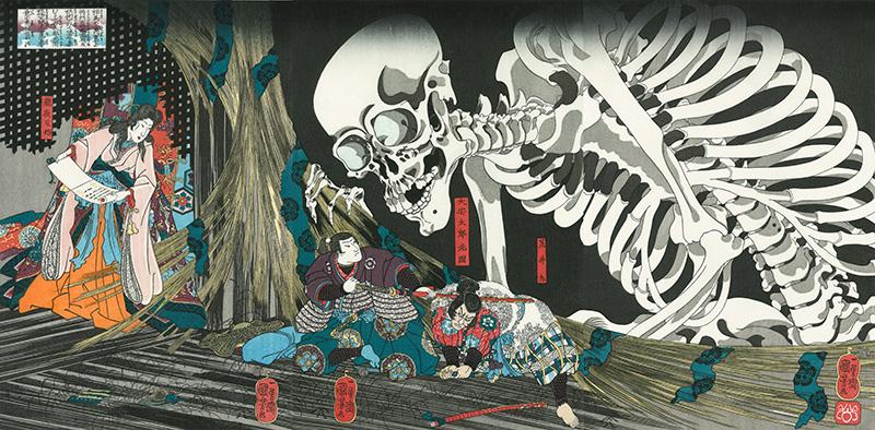 歌川国芳『相馬の古内裏』