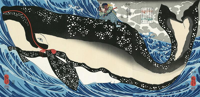 歌川国芳『宮本武蔵の鯨退治』