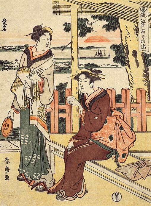 葛飾北斎「風流江戸百日の出 愛岩」画像