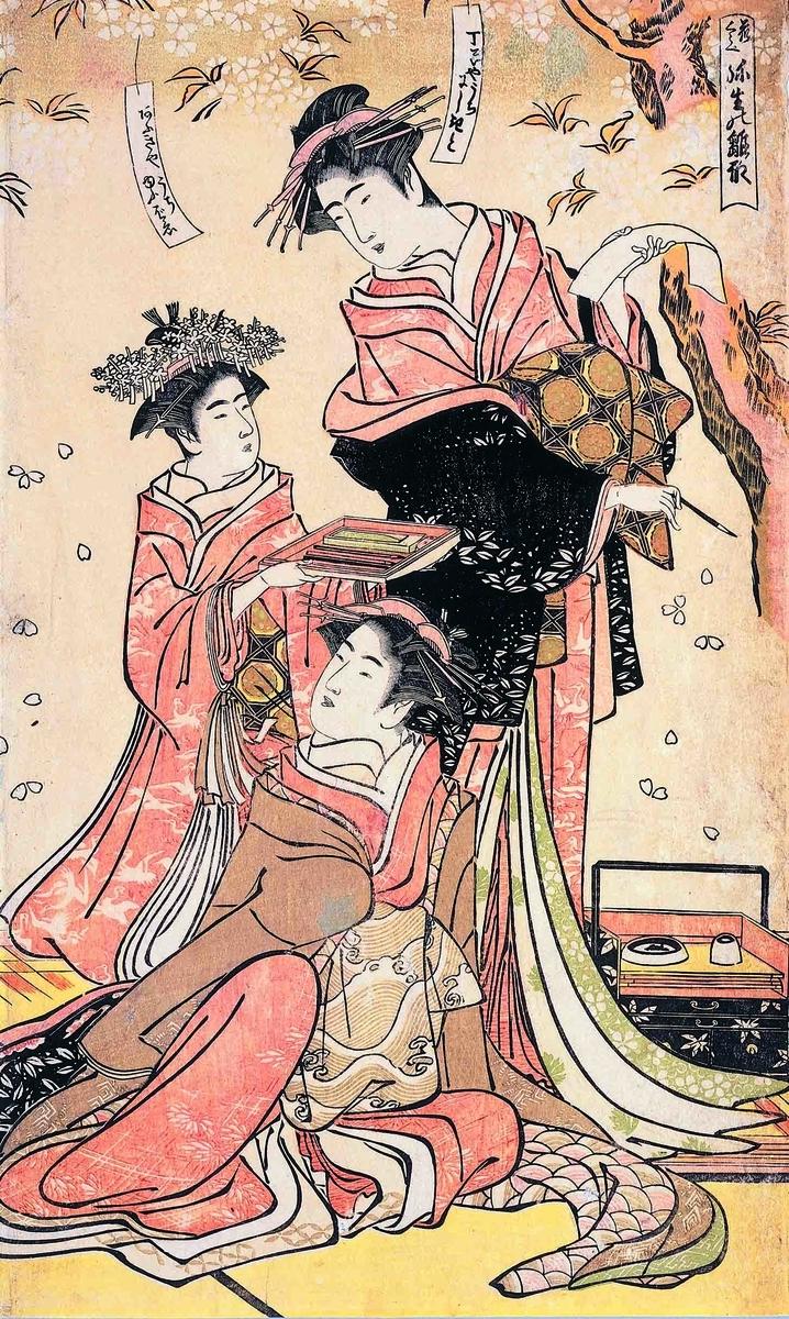 葛飾北斎「花くらべ弥生の雛形」画像
