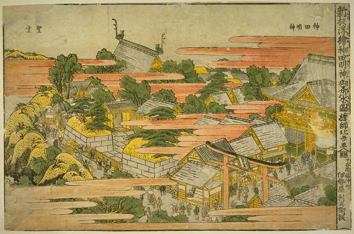葛飾北斎「新板浮絵神田明神御茶の水之図」画像