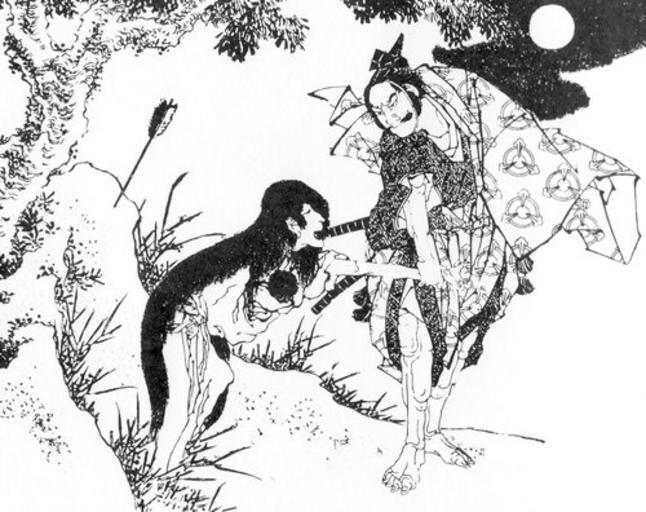 葛飾北斎「和漢絵本魁」画像
