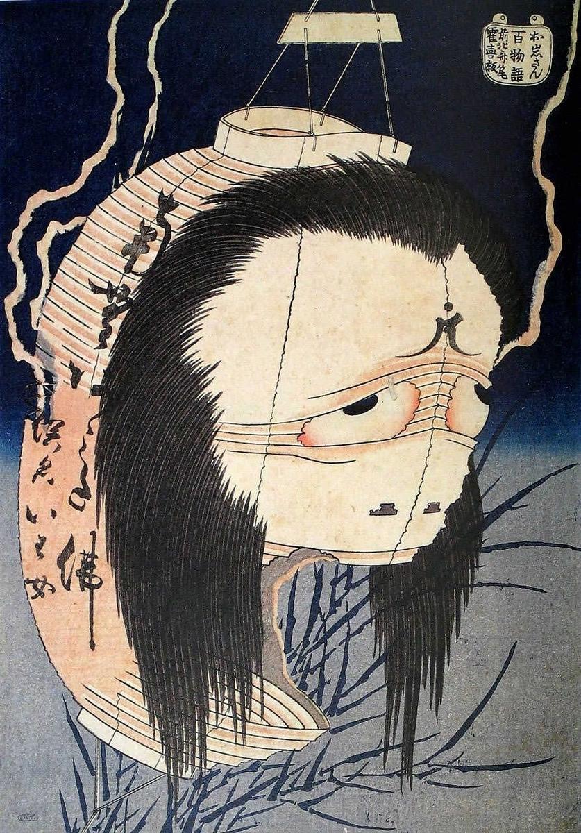 葛飾北斎「百物語 お岩さん