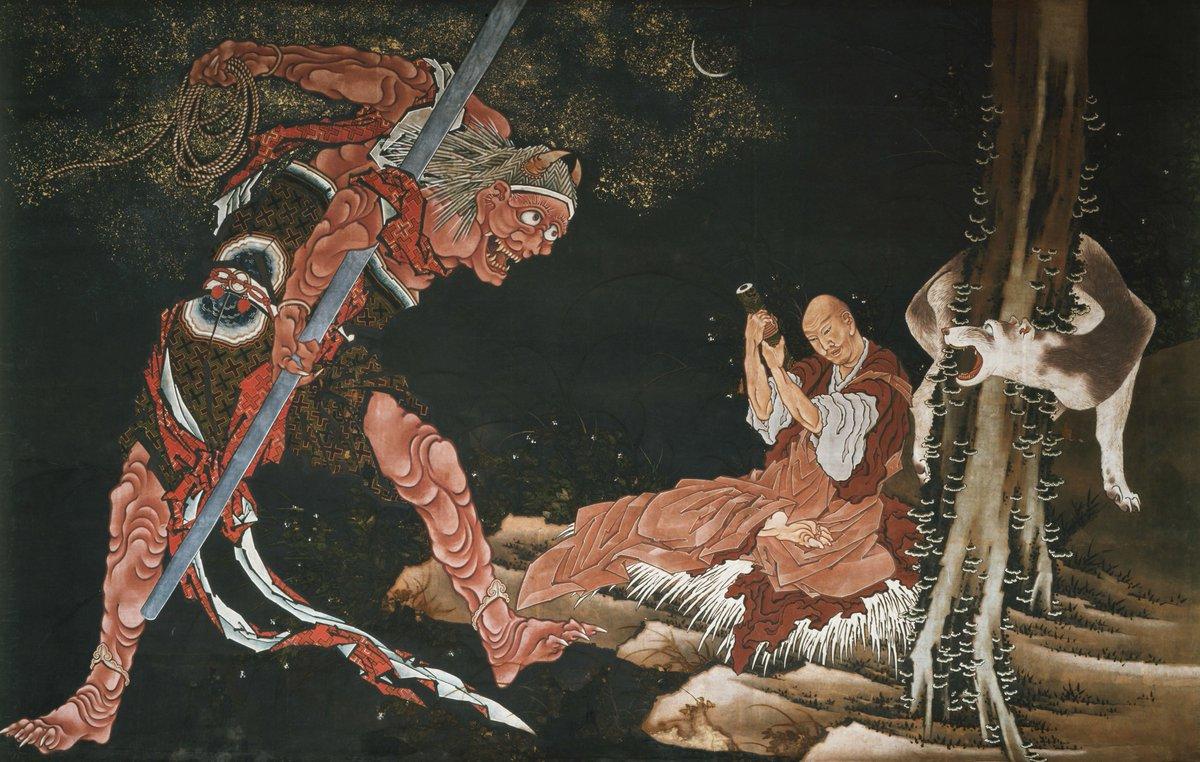 葛飾北斎「弘法大師修法図」画像