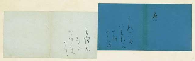作品名:継色紙「よしのかは」 時代:平安時代・10世紀 所蔵:文化庁 指定:重要文化財