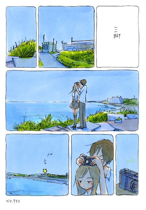 今日マチ子『センネン画報』NO.953 「三脚」