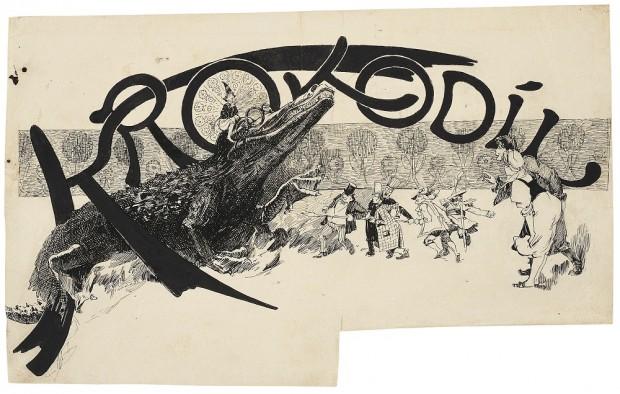 作品名:『クロコディール』誌:タイトルロゴ 英 題:Design for the heading of the Krokodil magazine