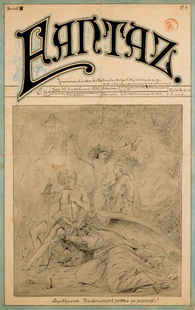 作品名:『ファンタス』誌:表紙デザイン 英 題:Fantaz:design for the magazine cover